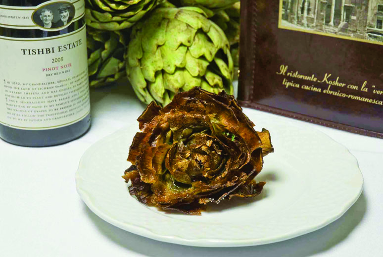 La cucina kosher e giudaico romanesca aromaweb for Cucina giudaico romanesca