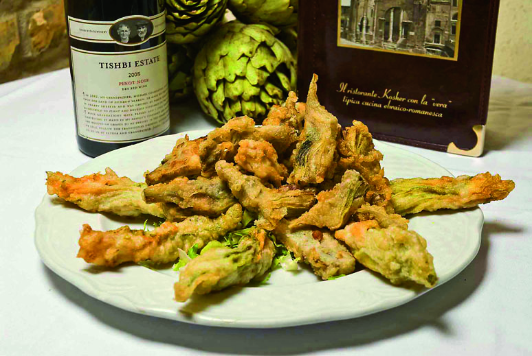 La cucina kosher e giudaico romanesca aromaweb for Piatti tipici della cucina romana